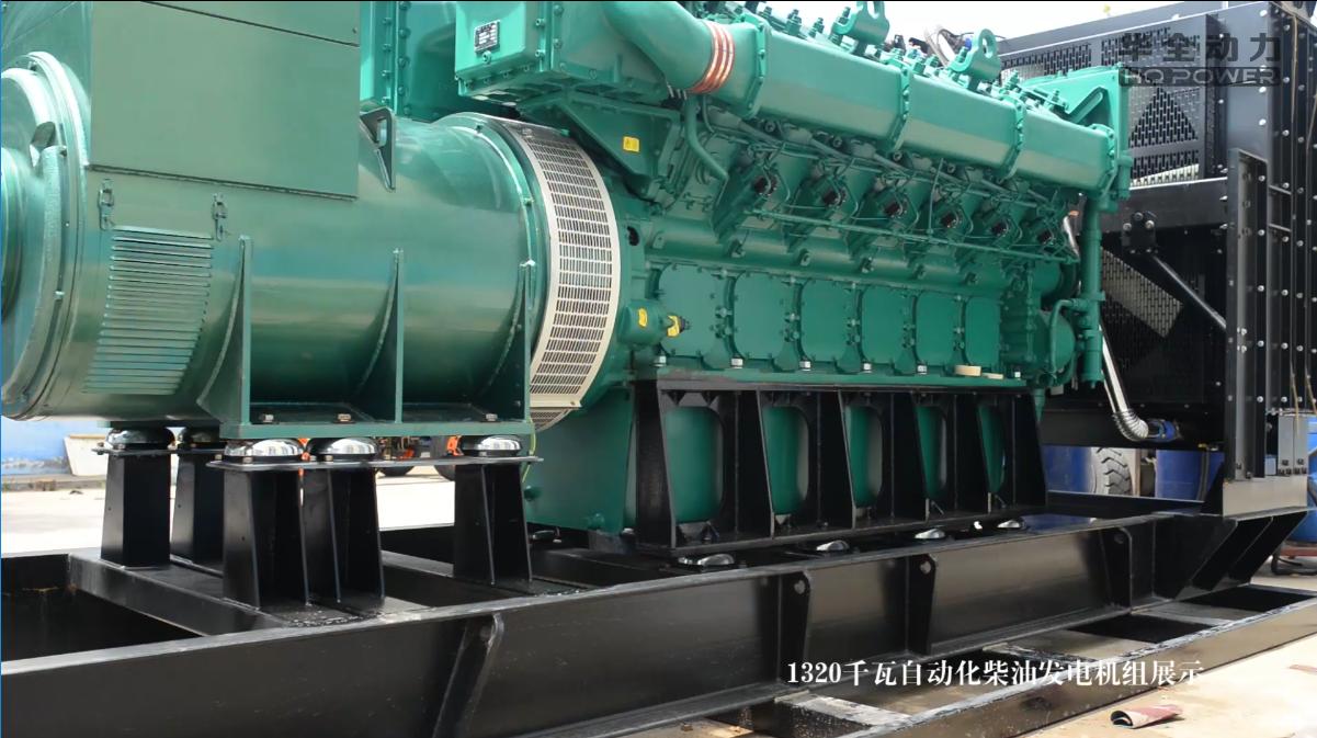 玉柴1320千瓦发电机组