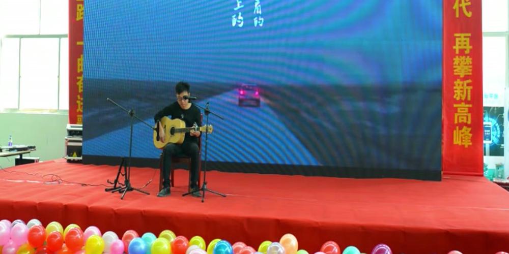 华全八周年庆典 吉他弹奏《平凡之路》