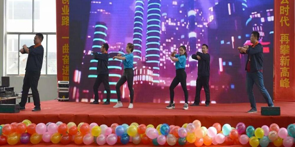华全八周年长庆 舞蹈《嘻唰唰》