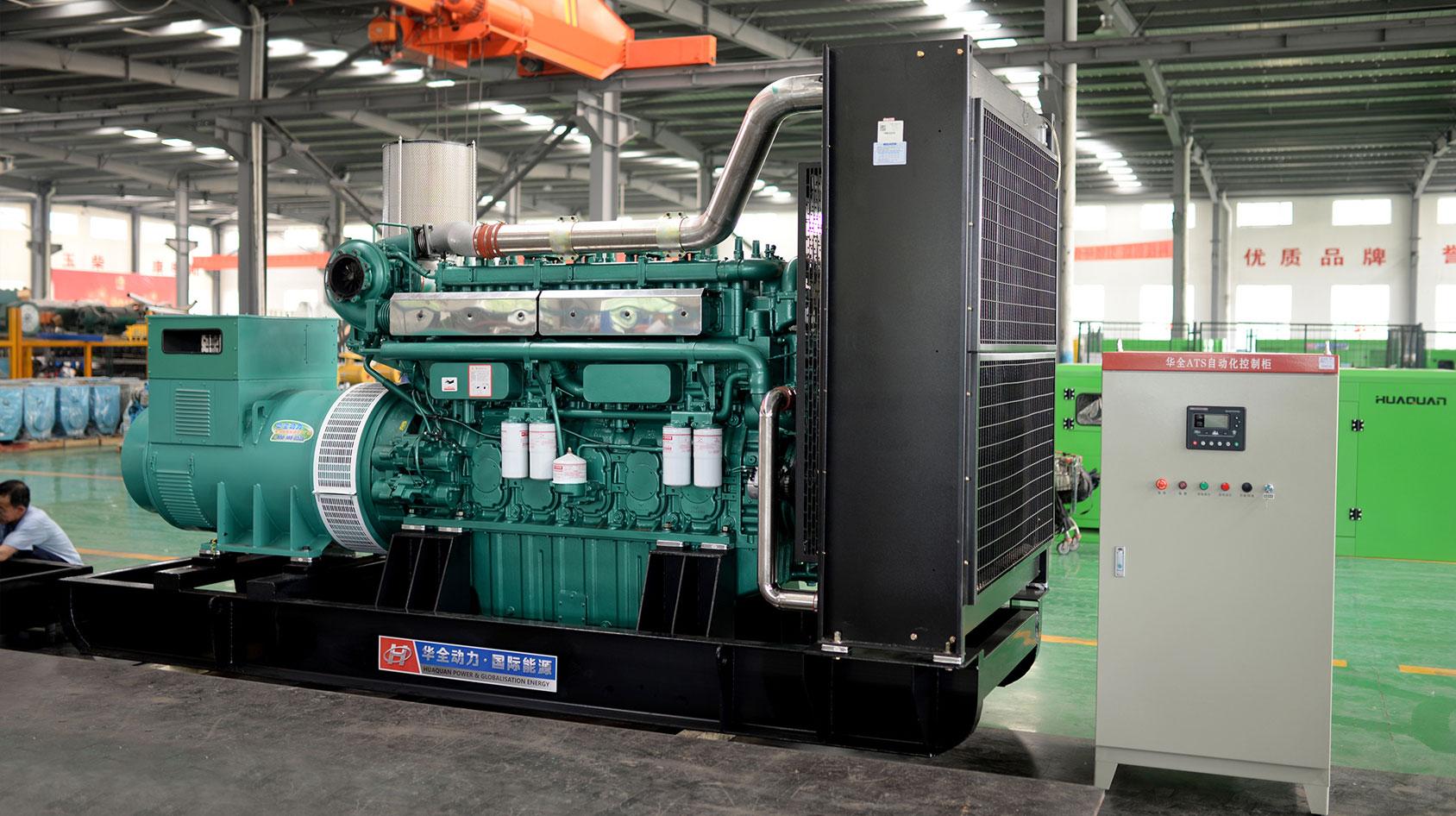 30kw玉柴发电机组